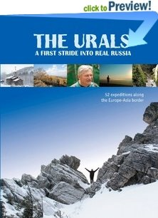 The Urals  A first stride into real Russia (НА АНГЛИЙСКОМ ЯЗЫКЕ)